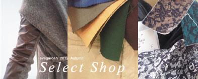 セレクト集 2012-9-29
