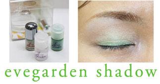 syadow_green